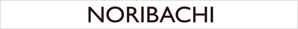Noribachi LED Cobrahead Fixtures